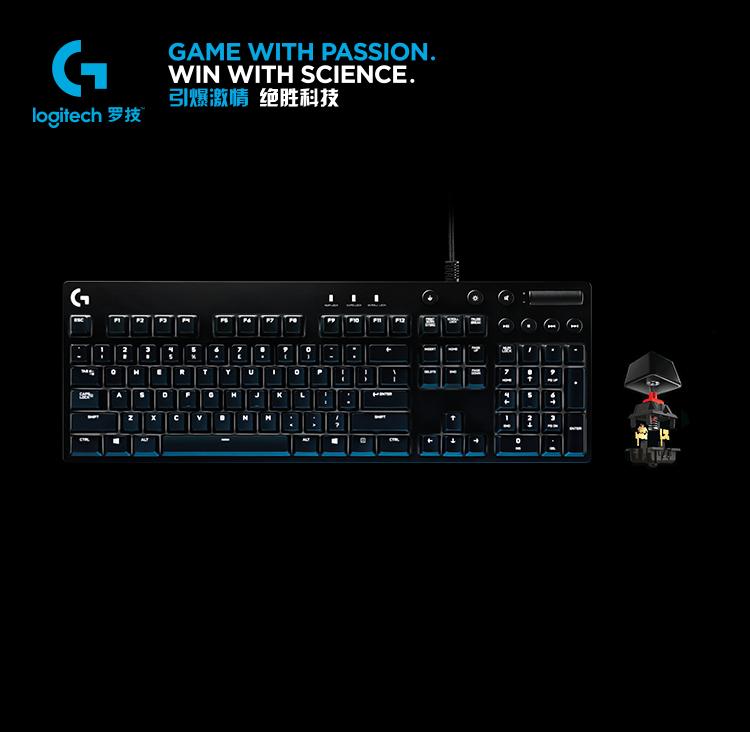 罗技(G)G610机械键盘 有线机械键盘 游戏机械键盘 全尺寸背光机械键盘 吃鸡键盘 Cherry红轴